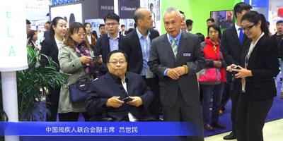专题名称:CCTV-4 国际中文 CR EXPO北京福祉会.
