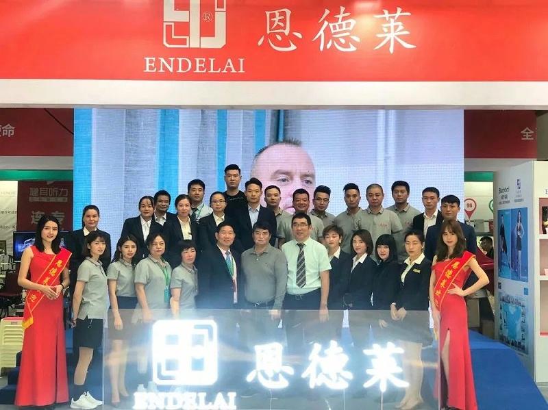 标题:恩德莱与您相约「2021中国・成都国际康复福祉博览会暨残友嘉年华」  时间:2021/4/3 9:00:50